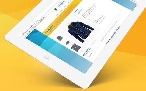 Boutique en ligne - ASM Omnisports